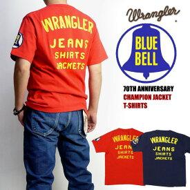 Wrangler ラングラー メンズ Tシャツ CHAMPION JACKET Tシャツ 70周年記念モデル WT5018 送料無料