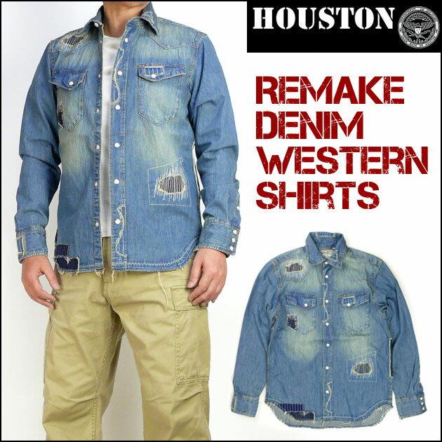 HOUSTON ヒューストン メンズ シャツ リメイク 長袖デニムウエスタンシャツ ダメージ リペアー加工 40272 送料無料