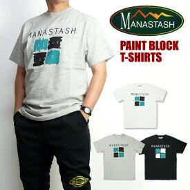 セール MANASTASH マナスタッシュ メンズ Tシャツ 半袖Tシャツ PAINT BLOCK 7173089