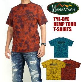 MANASTASH マナスタッシュ メンズ Tシャツ ヘンプ 半袖タイダイTシャツ TYE-DYE HEMP TOUR 7173100