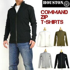 HOUSTON ヒューストン メンズ Tシャツ 長袖 コマンドジップTシャツ リブ ミリタリーTシャツ 21435 送料無料