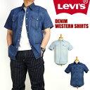 LEVI'S リーバイス メンズ シャツ 半袖 デニム ウエスタンシャツ 21978 送料無料