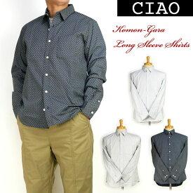 ciao チャオ メンズ シャツ 小紋柄 長袖シャツ 日本製 28-151