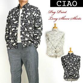 ciao チャオ メンズ シャツ パグプリント 長袖シャツ 日本製 28-153