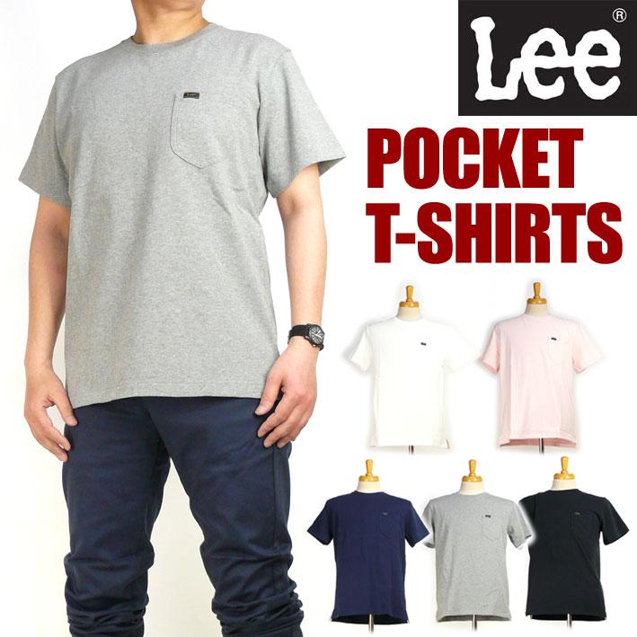 Lee リー メンズ Tシャツ 半袖ポケットTシャツ Leeタブ ワンポイント LT2259