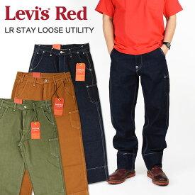 LEVI'S RED リーバイス レッド LR STAY LOOSE UTILITY ユーティリティ ペインターパンツ メンズ ジーンズ A0134