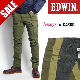 50%OFFセール EDWIN エドウィン メンズ カーゴパンツ ジャージーズ スリムテーパード デザイン カーゴパンツ ERKD32