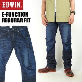 EDWIN エドウィン E-FUNCTION レギュラーフィット E ファンクション 3D 立体裁断 ストレッチ メンズ ジーンズ 日本製 EF03