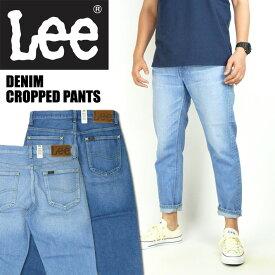 Lee リー デニム クロップドパンツ DENIM CROPPED PANTS 7分丈 ショートパンツ メンズ 日本製 LM4622-3xx