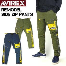 AVIREX アビレックス リモデル サイドジップ パンツ REMODEL SIDE ZIP PANTS AVIREX MILITARY CAMP AMC カーゴパンツ ミリタリーパンツ メンズ 6196097