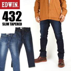 EDWIN エドウィン 432 スリムテーパード ストレッチデニム メンズ 日本製 E0432