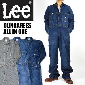 Lee リー DUNGAREES オールインワン ALL IN ONE UNION ALL ユニオンオール ツナギ メンズ デニム LM7213-1xx