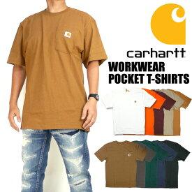 CARHARTT カーハート ポケットTシャツ メンズ K87 WORKWEAR POCKET T-SHIRTS 無地 半袖Tシャツ USAモデル