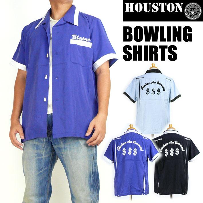 HOUSTON ヒューストン メンズ ボーリングシャツ BOWLING SHIRTS $$$ 半袖シャツ 送料無料 40383