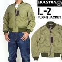 HOUSTON ヒューストン メンズ L-2 L2 フライトジャケット US AIR FORCE ミリタリージャケット 日本製 送料無料5L-2X