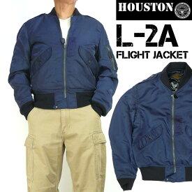 HOUSTON ヒューストン メンズ L-2A L-2A フライトジャケット US AIR FORCE ミリタリージャケット 日本製 送料無料5L-2AX