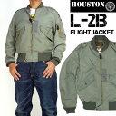 HOUSTON ヒューストン メンズ L-2B L-2B フライトジャケット US AIR FORCE ミリタリージャケット 日本製 送料無料5L-2BX