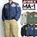 セール AVIREX アビレックス メンズ MA-1 MA-1 SPACE COMMAND フライトジャケット ミリタリージャケット 6182184