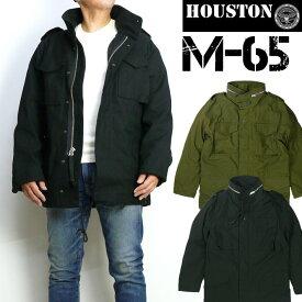 HOUSTON ヒューストン メンズ M-65 フィールドジャケット M65 ミリタリージャケット 50815