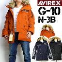 セール AVIREX アビレックス TYPE N-3B G-10 メンズ フライトジャケット ミリタリージャケット 6182177