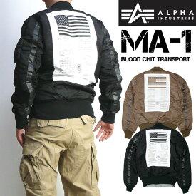 セール ALPHA アルファ MA-1 フライトジャケット メンズ BLOOD CHIT TRANSPORT TIGHT JACKET ミリタリージャケット TA0141