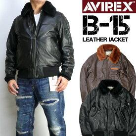 セール AVIREX アビレックス B-15 レザージャケット メンズ シープレザー B-15 フライトジャケット ミリタリージャケット 6181050