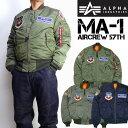 セール ALPHA アルファ メンズ MA-1 フライトジャケット AIRCREW 57Th TIGHT JACKET ...
