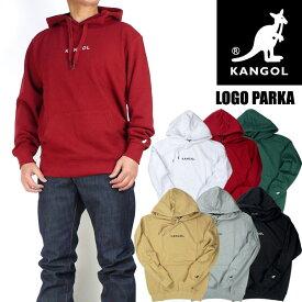 KANGOL カンゴール パーカー ワンポイント ロゴ刺繍 スウェットパーカー メンズ レディース ユニセックス 8473-7059 9473-1020