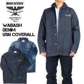 HOUSTON ヒューストン ウォバッシュ デニム カバーオール WABASH DENIM USN COVERALL メンズ ミリタリージャケット 春物 50862
