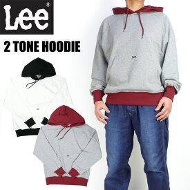 Lee リー ツートーン パーカー ロゴ刺繍 切替えパーカー メンズ LT2513