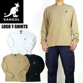 KANGOL カンゴール 長袖Tシャツ ワンポイント ロゴ刺繍 Tシャツ メンズ レディース ユニセックス 9173-9017B