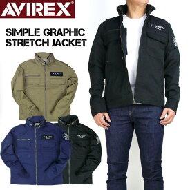 AVIREX アビレックス シンプル グラフィック ストレッチ ジャケット SIMPLE GRAPHIC STRETCH JACKET ミリタリー 春物 軽アウター COOLMAX メンズ 6192125