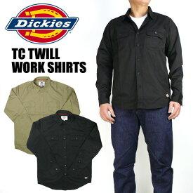 Dickies ディッキーズ TCツイル ワークシャツ メンズ 長袖シャツ 無地 DK006151