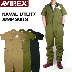 AVIREX アビレックス オールインワン ALL IN ONE ミリタリー 半袖ツナギ NAVAL UTILITY JUMP SUITS 6196083