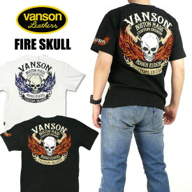 VANSON バンソン メンズ Tシャツ 刺繍 半袖Tシャツ FIRE SKULL NVST-902