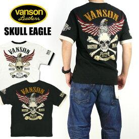 VANSON バンソン メンズ Tシャツ 刺繍 半袖Tシャツ SKULL EAGLE NVST-906