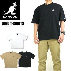 KANGOL カンゴール 半袖Tシャツ ワンポイント ロゴ刺繍 Tシャツ メンズ レディース ユニセックス 9273-0008B