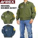 AVIREX アビレックス リモデル ボンバージャケット REMODEL BOMBER JACKET AVIREX MILITARY CAMP AMC メンズ ミリタリージャケット 6192153