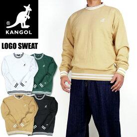 KANGOL カンゴール スウェット ワンポイント ロゴ刺繍 スウェットトレーナー ラインリブ メンズ レディース ユニセックス 9473-1021