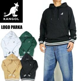 KANGOL カンゴール パーカー ワンポイント ロゴ刺繍 スウェットパーカー ラインリブ メンズ レディース ユニセックス 9473-1022