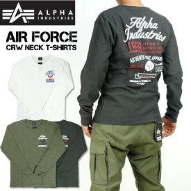 ALPHA アルファ メンズ Tシャツ 長袖 ヘリンボーンミリタリーTシャツ AIR FORCE TC1376-0xx