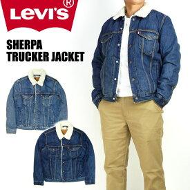 セール LEVI'S リーバイス シェルパ トラッカージャケット BIG E 3rd タイプ デニム ボアジャケット Gジャン メンズ 16365