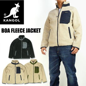 KANGOL カンゴール ボア フリースジャケット メンズ レディース ユニセックス 9532-6520