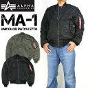 セール ALPHA アルファ MA-1 フライトジャケット UNICOLOR PATCH 57TH メンズ ミリタリージャケット TA0138