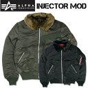 セール ALPHA アルファ INJECTOR MOD フライトジャケット インジェクター モディファイド メンズ ミリタリージャケット TA0647