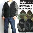 セール ALPHA アルファ リバーシブル ボア パーカー キルティングジャケット メンズ ミリタリージャケット TA1255