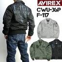 AVIREX アビレックス CWU-36P F-117A NIGHTHAWK ナイトホーク フライトジャケット ミリタリージャケット 春夏 軽アウ…