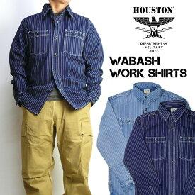 HOUSTON ヒューストン ウォバッシュ ワークシャツ WABASH WORK SHIRTS メンズ ミリタリー ストライプ 40691