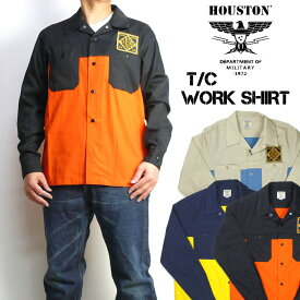 HOUSTON ヒューストン TC ワークシャツ T/C WORK SHIRTS メンズ ミリタリー 切替 ツートン 40690
