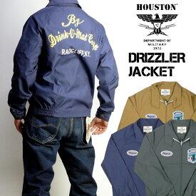 HOUSTON ヒューストン ボーリング ドリズラージャケット BOWLING DRIZZLER JACKET メンズ ミリタリー 51001